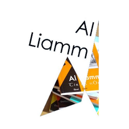 Logo de AL LIAMM